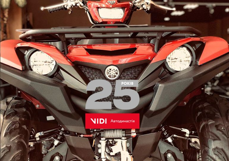 25years-vidi-grizzly700eps