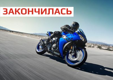 yzfr3-discount