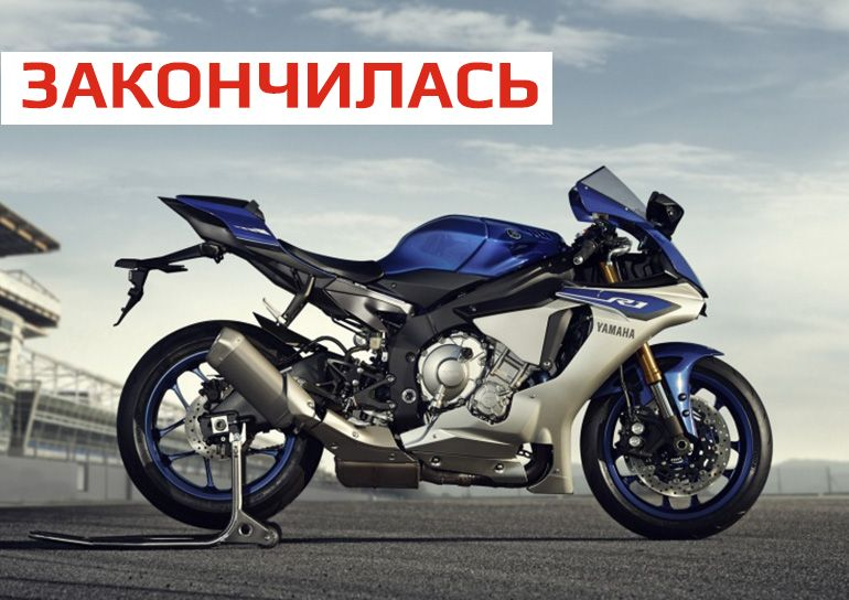 yzfr1-discount