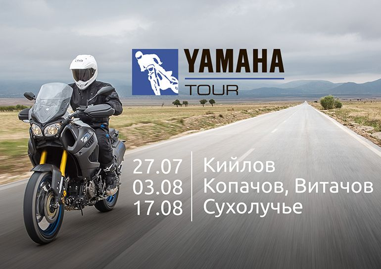 yamaha-tour-explore-local